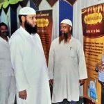 Islamic Exhibition of Peace School